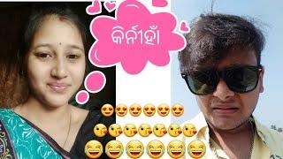 kirnhia(କିର୍ନୀହାଁ) sambalpuri comedy video¦¦roshan bhardwaj ¦¦ munia panigrahi
