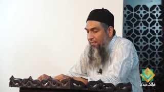 Lecture 21 - Quran Arabic As Easy as Urdu By Aamir Sohail