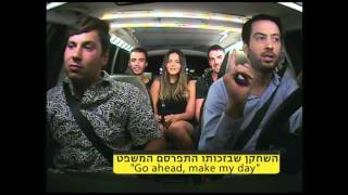 That one time Masa Israel participants were on Cash Cab...