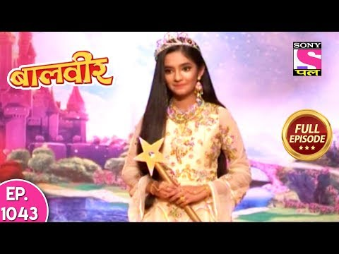 Xxx Mp4 Baal Veer Full Episode 1043 05th August 2018 3gp Sex
