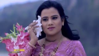Bangla New Song 2016 | Simahin Valobasa By ASIF & SULTANA