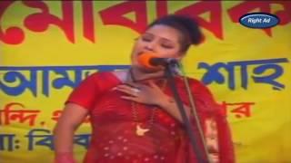 Bangla Baul Gaan Aj Amar Bandob Keho Nai By Lipi Sarkar 1280x720
