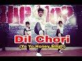 Yo Yo Honey Singh DIL CHORI Video Simar Kaur Ishers Hans Raj Hans Sonu Ke Titu Ki Sweety mp3