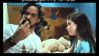 اعلان فيلم محترم الا ربع \ محمد رجب/ لاميتا / روجينا