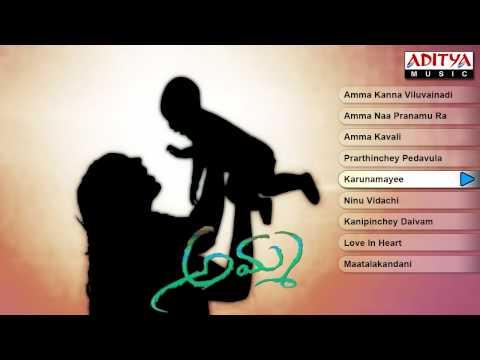 Amma Telugu Album Songs   Mother's Day Special
