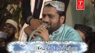 003 kar de karam rab saiyan Qari Shahid Mahmood)