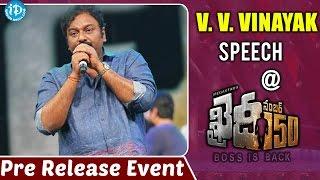 Director VV Vinayak Speech @ Khaidi No 150 Pre Release Event    Chiranjeevi, Kajal