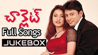 Chocklet Telugu Movie Songs Jukebox ll Prashanth