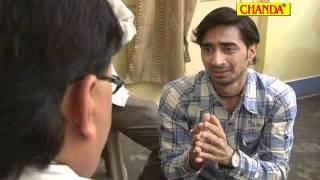 Bhagat Ke Bas Me Hai Bhagwan P2 Ajit Minocha Jabalpur Chanda Cassettes
