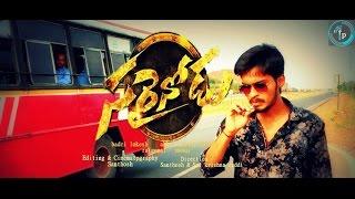 SARAINODU short film| Directed by Santhosh & Sai krishna reddi | FRIENDS PRODUCTIONS |