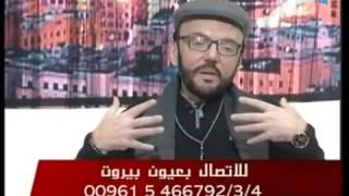 لقاء الكاتب طلال شتوي على قناة اليوم برنامج عيون بيروت - الجزء الاول