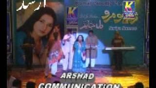 DIL JA PATHAR 29 ALBUM SURIYA SOOMRO (4).mp4