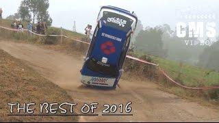 The Best of Rally Crash 2016 | Crash & Show | CMSVideo