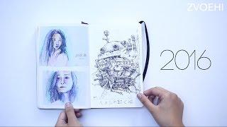 Completed Moleskine Sketchbook 2016