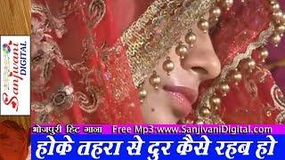 HD Bhojpuri New Sad Song | Kaise Sahab Ho Tahara Se Dur || Ashok Soni