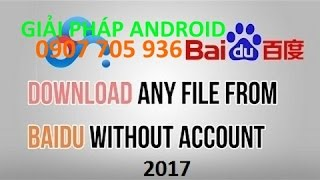 How to download file from Baidu without account 2017