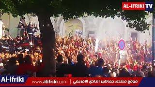 أغاني ثورية من جمهور الافريقي  في مسيرة المطالبة بحق الشهيد عمر العبيدي