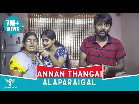 Xxx Mp4 Annan Thangai Alaparaigal Brother Vs Sister Nakkalites 3gp Sex
