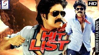Hit List - Dubbed Hindi Movies 2017 Full Movie HD l Nagarjun, Rajini Mohan