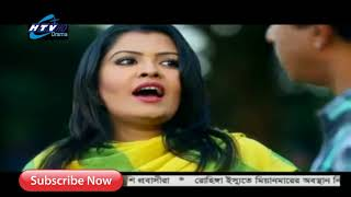 বাংলা নাটক বিদেশী পাড়া পর্ব-৩৬। Bangla natok Bideshi para episode-36। Htv HD Drama