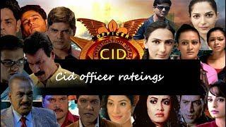 cid officer ratings..