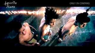 ខ្ញុំខ្លាចហើយម៉ែណាត / Make Me Shudder 2: Mae Nak Horror - Official Trailer - Khmer Dub