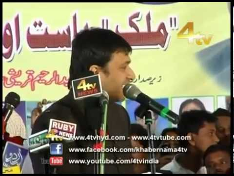 Akbaruddin Owaisi's  Hate Speech at Nirmal, District  Adilabad  - YouTube.mp4