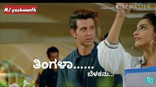 Marali Mareyaagi feeling whatsapp status video love status marali mareyagi kannada song from savari|