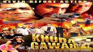 The Return Of Khuda Gawah - Dubbed Hindi Movies 2016 Full Movie HD l