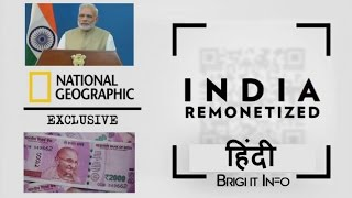INDIA REMONETIZED | HINDI (English subtitles)| Documentery by National Geographic channel India