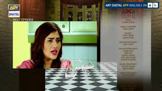 Jatan Episode 67 ( Teaser ) - ARY Digital Drama
