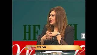 HZW DYSLEXIA Dr. rabia Nazir