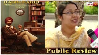Rabb Da Radio (Public Review) Tarsem Jassar | Mandy Takhar | Simi Chahal | Dainik Savera