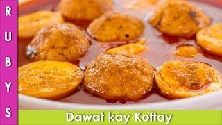 Dawat kay Koftay ki Recipe in Urdu Hindi Indian Pakistani Meatball Stew -  RKK