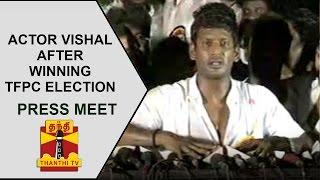 Actor Vishal's Press Meet after winning TFPC Election | Thanthi TV