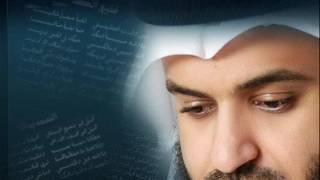 أبكي على شام الهوى ..مشاري راشد