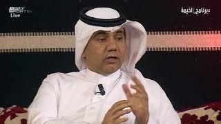 رجاءالله السلمي - الأخبار السعيدة دليل اهتمام القيادة بالرياضة اليوم نبدأ مرحلة جديدة #برنامج_الخيمة
