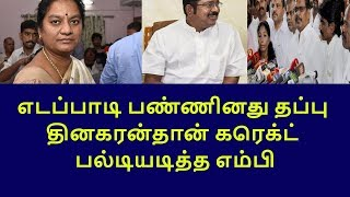 mp says ttv dinakaran is gentle man|live news tamil |tamilnadu political news|latest news