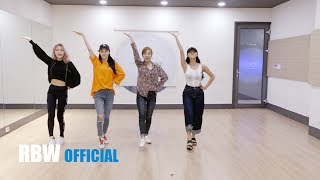 [Special] '나로 말할 것 같으면(Yes I am)' 사복 안무영상
