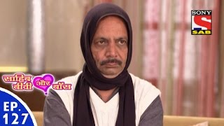 Sahib Biwi Aur Boss - साहिब बीवी और बॉस - Episode 127 - 15th June, 2016