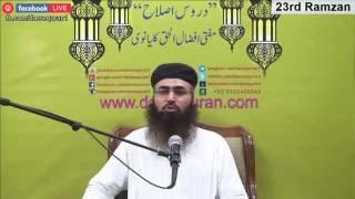 "LIVE: Mufti Afzal ul Haq Kalyanvi ""Dros e Islah"" - 24th Ramzan"