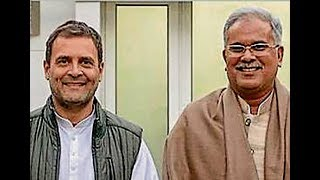Bhupesh Baghel appointed as new chief minister of Chhattisgarh