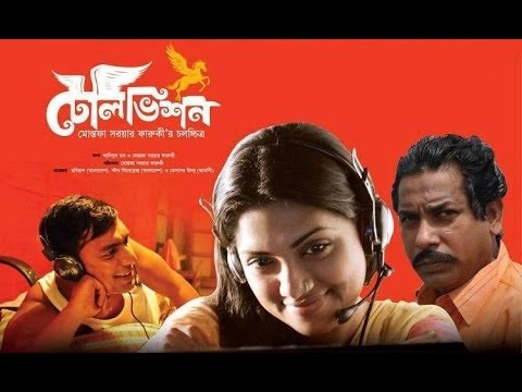 Bangla Full Movies - Watch New Kolkata Bengali Movies Online