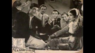 Naach Ghar 1959 Full Songs Jukebox