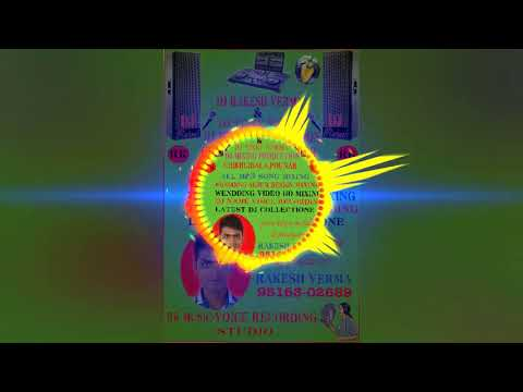 Xxx Mp4 Gondwana Aa Gai Re Gondi Song Dj Rakesh Verma 9039027007 3gp Sex
