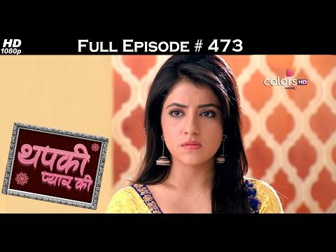 Thapki Pyar Ki - 29th October 2016 - थपकी प्यार की - Full Episode HD