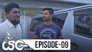 Yan - යං | Episode 09 - (2019-04-21) | ITN