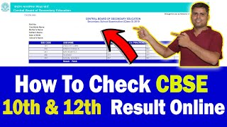 How To Check CBSE Result Online | CBSE Board 10th & 12th Result Online