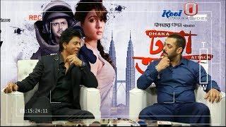 ঢাকা অ্যাটাকের প্রচারণায় সালমান শাহরুখ |Dhaka attack bangla movie|Arifin shuvoo|Mahi|Arijit singh|