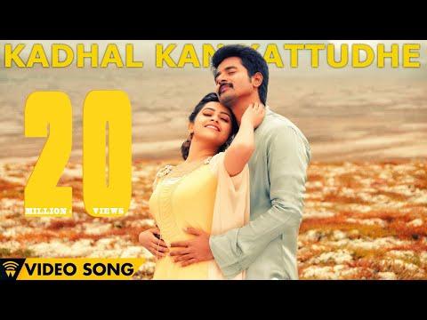 Xxx Mp4 Kadhal Kan Kattudhe Kaaki Sattai Official Video Song Siva Karthikeyan Sri Divya Anirudh 3gp Sex